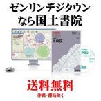 ゼンリン電子住宅地図 デジタウン 栃木県 鹿沼市北(鹿沼) 発行年月202004 09205BZ0N