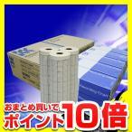 記録紙 チャート紙 0511-1168-KC 1セット(10箱)
