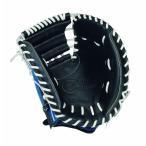HI-GOLD(ハイゴールド) ソフトボールミットBASIC(ベーシック) 捕手用グローブ ブルー×ブラック 右投げ BSG-70M