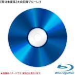 【受注生産】日本男子4大会連続メダル獲得(ブルーレイ版)(代引き不可)