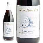 ワイン 国産ワイン サドヤ モンシェ