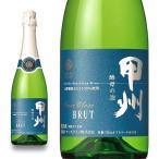 マンズワイン 甲州酵母の泡BRUT(ブリュット)白 辛口 720ml(17778300)[日本ワイン][甲州][スパークリング][国産ワイン][山梨県]