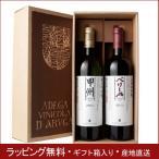 送料無料 ラッピング無料  お中元 勝沼醸造 ワイン詰合せ KB-40 甲州ワイン 国産ワイン 日本ワイン 山梨 ギフトセット 御中元