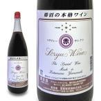 蒼龍葡萄酒 セレクト 赤 1.8L