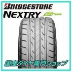 2017年製 ブリヂストン NEXTRY ネクストリー 155/65R14 エコタイヤ 軽自動車用 代引き手数料サービス中