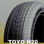 トーヨータイヤ H20 225/50R18 107/105C 代引手数料サービス中 !