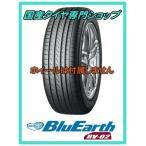 店頭作業も可能! ヨコハマタイヤ ブルーアース RV−02 195/60R16 ミニバン専用タイヤ 代引手数料サービス中