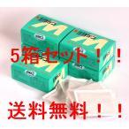 浄化槽用消臭剤 ミタゲンM 5箱セット