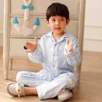 パジャマ キッズ 男の子 子供 春 秋 前開き 長袖 上下セット コットン ダブルガーゼ ルームウェア 綿100% 子供用 おしゃれガーゼ 部屋着 柔らかい ブルー