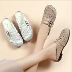 レディース サンダル スリッパ ベランダサンダル シューズ 靴 フラット オフィス 室内履き 履きやすい シンプル 軽量 疲れない おしゃれ 妊婦