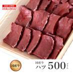 komachi-k_kagoshima-beef26