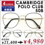 【特価】老眼鏡 リーディンググラス クラシック 丸メガネ ボストン 日本製 チタン メガネ度付き メガネ激安 安い 鼻パット付き 近視 遠視 乱視