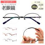 メガネ 度付き 度あり スクエア 柄あり 形状記憶 軽量 軽い 近視 遠視 乱視 老眼 度なし 伊達 だて 眼鏡 めがね メンズ レディース 女性 男性 おしゃれ かわいい