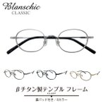 メガネ 度付き 度あり スクエア 花柄 ドット 形状記憶 軽量 近視 遠視 乱視 老眼 度なし 伊達 だて 眼鏡 めがね レディース 女性 おしゃれ かわいい
