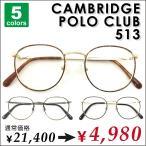 【特価】度付き 丸メガネ ボストン 日本製チタン メガネ度付き メガネ激安 安い 鼻パット付き PCメガネ度付きブルーライト対応(オプション) 近視 遠視 乱視 老眼