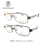メガネ度付き 日本製チタン ツーポイントフレーム 縁なし 薄型レンズ レディース 近視・遠視・乱視・老眼 PCメガネ度付きブルーライト対応(オプション)