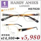 HARDY AMIES ハーディエイミス 紳士メガネ メガネ度付き メガネ激安 安い 鼻パット付き PCメガネ度付きブルーライト対応(オプション) 近視 遠視 乱視 老眼