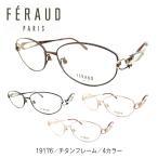 メガネ度付き おしゃれ ステンレス スクエアフレーム メガネ激安 安い PCメガネ度付きブルーライト対応(オプション) 鼻パット付き 近視 遠視 乱視 老眼