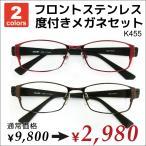 メガネ度付き かっこいい おしゃれ スクエア型 メガネ激安 安い 薄型レンズ対応 PCメガネ度付きブルーライト対応(オプション) 鼻パット付き 近視 遠視 乱視 老眼