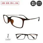 メガネ度付き 超軽量 デミブラウン かわいい おしゃれ メガネ激安 安い PCメガネ度付きブルーライト対応(オプション) 近視・遠視・乱視・老眼