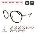 メガネ度付き ストーン付き スクエア おしゃれ メガネ激安 安い PCメガネ度付きブルーライト対応(オプション) 近視・遠視・乱視・老眼