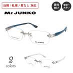 STUDIO POLLINI 日本製 メガネ度付き チタン ツーポイントフレーム メガネ激安 鼻パット付き PCメガネ度付きブルーライト対応(オプション)近視 遠視 乱視 老眼