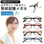 メガネ度付き キッズ 小顔 小さいサイズ Panda 軽量フレーム メガネセット メンズ レディース 近視・遠視・乱視 PCメガネ度付きブルーライト対応(オプション)