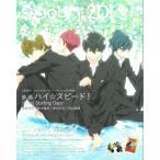 新品同様 / spoon.2Di vol.8 映画 ハイ☆スピード!/ノラガミ ARAGOTO
