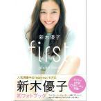 帯あり新品同様 / 新木優子 photo book first.