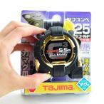 タジマ スケール セフコンベG3ゴールドロックマグ爪25  SFG3GLM25-55BL コンベックス メジャー