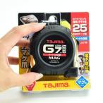 タジマ スケール セフコンベGロックマグ爪25  SFGLM25-75BL コンベックス メジャー