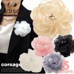 コサージュ フォーマル 入園式 卒業式 結婚式 髪飾り 直径9cm