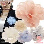 ショッピング卒業式 コサージュ フォーマル 入園式 卒業式 結婚式 髪飾り 送料無料