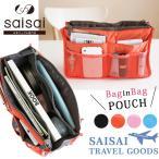 Second Bag, Pouch - ポーチ 小物入れ バッグインバッグ 整理 収納ポーチ インナーバッグ