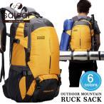 バックパック 45L 旅行 バッグ リュック 大容量 メンズ アウトドア バッグ レディース リュックサック 大型 リュック 機能的 防災 登山 リュック ハイキング