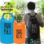防水バッグ  ドライ チューブ バッグ 10L/20L 大容量 海 スイミング スポーツバッグ 濡れないバッグ 手提げ ロールボストン アウトドア 海水浴