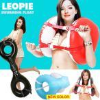 ショッピングうきわ 浮輪 浮き輪 新概念の面白い浮き輪 大人 ライフジャケット型 ウキワ うきわ 夏 海 川 プールの水遊び 浮き具 海水浴