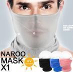 フェイスマスク バイク 防寒 大人 紫外線対策 UV96.2%カット 花粉症対策 春 夏 マスク 涼しい 日焼け防止 4way 帽子にも変身可能 多機能 UVカットマスク