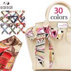 スカーフ バッグ用 長方形 選べる 30色 ペイズリー