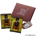 静岡産うなぎ「静生旅鰻」 UCR082 蒲焼き 山椒 和食
