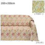 川島織物セルコン Morris Design Studio ピンクアンドローズ マルチカバー 200×200cm HV1718 おしゃれ かわいい 花