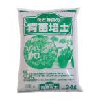 あかぎ園芸 育苗培土 24L 3袋