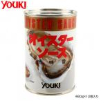 YOUKI ユウキ食品 オイスターソース(4号缶) 480g×12個入り 210650 まとめ買い 中華 調味料
