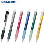 セーラー万年筆 【再生工場】フェアラインクリップ ボールペン 16-3101【メール便可】 全6色から選択