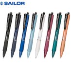 セーラー万年筆 G-FREE(ジーフリー) ボールペン  16-5311【メール便可】 [生産終了品] 全8色から選択