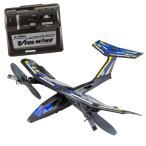 【送料無料】空中変形!飛行機モードなら大空を水平飛行でスイ