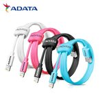 ADATA Lightningケーブル 1m 全4色 MFi認証 データ転送&充電用 2.4A急速充電対応 AMFIPL-100CM【メール便送料無料】