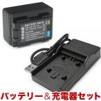 Canon キヤノン ビデオカメラ用 BP-718互換バッテリー&充電器 残量表示可 完全互換 (メール便不可)(送料無料)