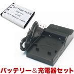 OLYMPUS オリンパス デジタルカメラ用 互換バッテリー&充電器 LI-40B/LI-42B【メール便送料無料】