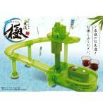 (夏特集)日本の夏を楽しもう!流しそうめん器 風流 透明の極み HAC1814 (sb) (メール便不可)(送料無料)